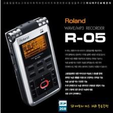 롤랜드 [R-05(2GB)] 자연음녹음 슬림디자인 어학학습 강의회의 뮤지션 성악성우 악기연주녹음 감도높은마이크 보이스레코더