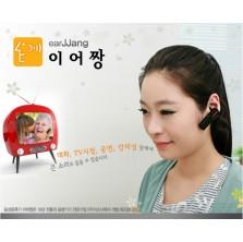 [VA-S2000] 음성증폭기(스테레오형) 이어짱 보청기능 16배증폭 볼륨조절 4단계음색조절 소리증폭기 청음기