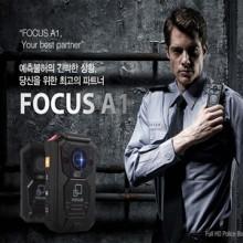 포커스 A1(64GB) 경찰 바디캠코더 액션카메라 증거보안 특수장비 방수효과