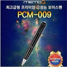 PCM-009(8GB)강의회의 어학학습 영어회화 계약소송 비밀녹음 보이스레코더