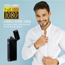 [JW-4500(32GB)] 라이타카메라 초소형캠코더 비밀캠코더